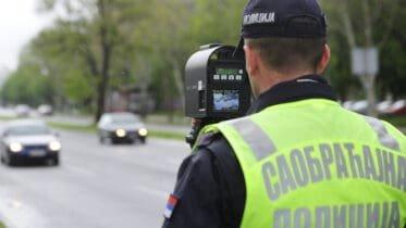 Radar Policija Vozi Rs
