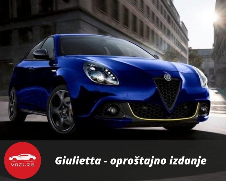 Giulietta - oproštajno izdanje