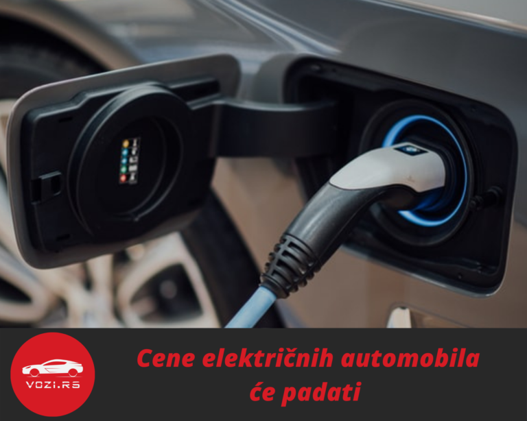Cene električnih automobila će padati